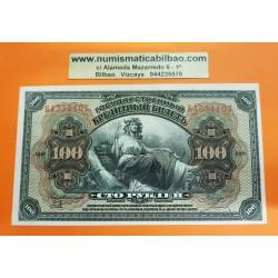 RUSIA 100 RUBLOS 1918 Serie BA 254107 PRIAMUR Región SIBERIA DEL ESTE Pick 1249 BILLETE EBC+ @RARO@ Russia 100 Roubles