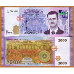 . SIRIA 5 LIBRAS 1991 SC Pick 100 SYRIA POUND BILLETE