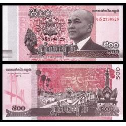 @OFERTA@ CAMBOYA 500 RIELS 2014 PUENTE CON COCHES SOBRE EL RIO Pick 66 BILLETE SC Cambodia UNC BANKNOTE