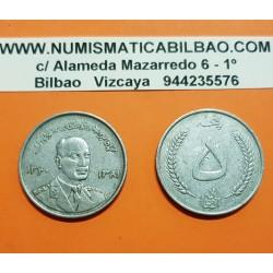 AFGANISTAN 5 AFGHANIS 1961 MUHAMMED ZAHIR SHAH KM.955 MONEDA DE NICKEL MBC+ @ESCASA@ Afghanistan