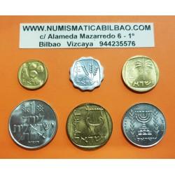 ISRAEL @TIRA DE 6 MONEDAS@ 1 AGORA + 5+10+25 AGOROT + 1/2 LIRA + 1 LIRA 1960 FRUTOS y LAMPARA
