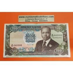 KENIA 200 SHILINGI 1987 DANIEL TOROITICH y MONUMENTO CIRCULAR Pick 23AB @RARO@ BILLETE MBC+ Africa KENYA BANKNOTE 200 Shillings