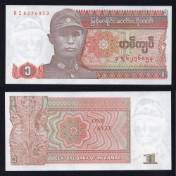 . BURMA 5 KYAT 1973 GENERAL EJERCITO Pick 57 SC Billete Banknote