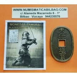 @MONEDA DE LOS SAMURAIS@ JAPON 100 MON 1845 Periodo EDO Emperador TEMPO TSUHO KM.7 COBRE/LATON Japan coin Ref/2