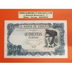 ESPAÑA 500 PESETAS 1971 JACINTO VERDAGUER @ESCASO@ Sin Serie 4130017 Pick 153 BILLETE SIN CIRCULAR SC PLANCHA Spain
