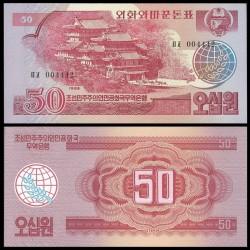 KOREA DEL NORTE 50 WON 1988 TEMPLO SAGRADO KIM II SUNG USO DE TURISTAS Pick 38 BILLETE SC North Korea @RARO@ UNC BANKNOTE