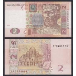 UCRANIA 2 HRYVNAS 2005 VISTA DE LA CIUDAD y REY CON CORONA Pick 117 BILLETE SC Ukraine 2 Hryven UNC BANKNOTE