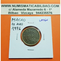 MACAO 10 AVOS 1976 ESCUDO KM.2A MONEDA DE LATON MBC República Portuguesa MACAU