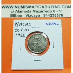 MACAO 50 AVOS 1952 ESCUDO KM.3 MONEDA DE NICKEL MBC República Portuguesa MACAU