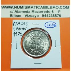 MACAO 1 PATACA 1975 ESCUDO NACIONAL KM.6 MONEDA DE NICKEL SC República Portuguesa MACAU