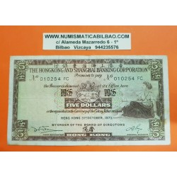 HONG KONG 5 DOLARES 1973 DAMA THE HONGKONG SHANGHAI BANKING CORPORATION HSBC Pick 181F BILLETE MBC China ex-colony BANKNOTE