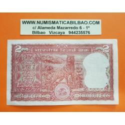 INDIA 2 RUPIAS 1985 TIGRE DE BENGALA Firma 85 Pick 53AD BILLETE MBC+ @AGUJERITOS DE GRAPAS@ BANKNOTE