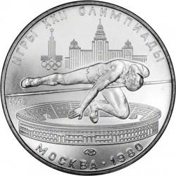 RUSIA 5 RUBLOS 1978 OLIMPIADA DE MOSCU 80 SALTO DE ALTURA CCCP KM.156 MONEDA DE PLATA SC RUSSIA SILVER COIN