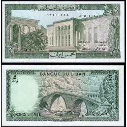 LIBANO 5 LIBRAS 1978 ANTIGUO PUENTE y FORTALEZA Pick 62C BILLETE SC Lebanon 5 Livres UNC BANKNOTE