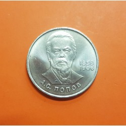 .RUSIA CCCP 1 RUBLO 1970 LENIN KM*141 NICKEL MBC+ Russia Rouble