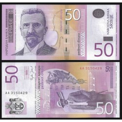 SERBIA 50 DINARA 2005 STEVAN STOJANOVIC Pick 40 BILLETE SC UNC BANKNOTE 50 Dinares EX-YUGOSLAVIA