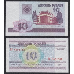 BIELORRUSIA 10 RUBLOS 2000 ENTRADA A EDIFICIO Pick 23 BILLETE SC Belarus 10 Roubles UNC BANKNOTE
