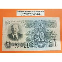 RUSIA URSS 10 RUBLOS 1947 VLADIMIR LENIN Post WWII Stalin Era Pick 226 BILLETE MBC- Russia USSR CCCP 10 Roubles