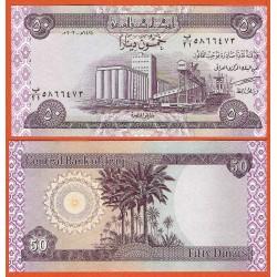 IRAK 50 DINARES 2003 BARCO CARGUERO y FABRICA EN EL PUERTO Pick 90 BILLETE SC Iraq 50 Dinars UNC BANKNOTE