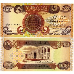 IRAQ 250 DINARS 1995 SADAM HUSSEIN Pick 85 UNC IRAK