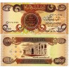 IRAK 1000 DINARES 2003 MONEDA ANTIGUA y PALACIO Color MARRON Pick 93 BILLETE SC Iraq 1000 Dinars UNC BANKNOTE