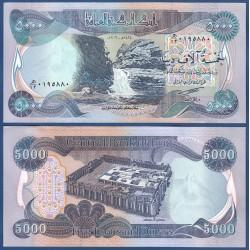 IRAK 5000 DINARES 2003 CASCADA y FORTALEZA Pick 94 BILLETE SC Iraq 5000 Dinars UNC BANKNOTE