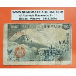 JAPON 50 SEN 1938 MONTE SAGRADO FUJIYAMA 2ª GUERRA MUNDIAL Pick 58 BILLETE MUY CIRCULADO Japan WWII banknote
