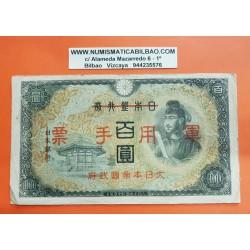JAPON 100 YEN 1945 Ocupación de CHINA Emperador SHOTOKU TAISHI Pick M28 BILLETE MBC- Japan banknote WWII PVP NUEVO 65€ Ref/1