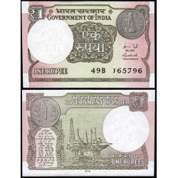 INDIA 1 RUPIA 2015 ESTACION PETROLIFERA EN ALTAMAR Pick New BILLETE SC 1 Rupee UNC BANKNOTE