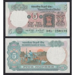. INDIA 10 RUPIAS 2015 MAHATMA GANDHI Pick New SC BILLETE UNC