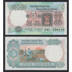 INDIA 5 RUPIAS 1975 AGRICULTOR CON TRACTOR Pick 80E BILLETE SC @2 AGUJEROS DE GRAPA@ 5 Rupees UNC BANKNOTE