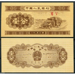@OFERTA@ CHINA 1 FEN 1953 CAMION EN EL CAMPO REPUBLICA POPULAR COMUNISTA Pick 860 BILLETE SC UNC BANKNOTE