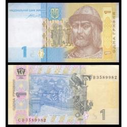 UCRANIA 1 HRIVNA 2014 VISTA DE LA CIUDAD y ESCUDO MEDIEVAL Pick 116A BILLETE SC UKRAINE UNC BANKNOTE