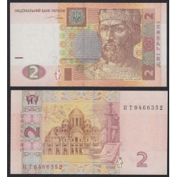 UCRANIA 2 HRYVNAS 2004 VISTA DE LA CIUDAD y REY CON CORONA Pick 117 BILLETE SC Ukraine 2 Hryven UNC BANKNOTE