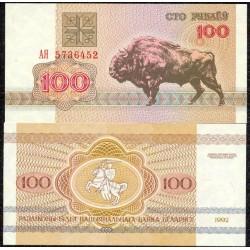 BIELORRUSIA 100 RUBLOS 1992 BISONTE Pick 8 BILLETE SC Belarus 100 Roubles UNC BANKNOTE