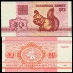 . BIELORRUSIA 1 RUBLO 2007 RUISEÑOR KM*151 NICKEL Belarus Rouble