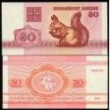 BIELORRUSIA 50 RUBLOS 1992 ARDILLA Pick 1 BILLETE SC Belarus 50 Roubles UNC BANKNOTE