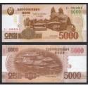 KOREA DEL NORTE 5000 WON 2013 PALACIO REAL Emisión CONMEMORATIVA Pick CS18 BILLETE SC North UNC BANKNOTE