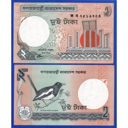 BANGLADESH 2 TAKA 1995 PAJARO EN RAMA Pick 6.CB.1 BILLETE SC UNC BANKNOTE