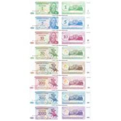 . TRANSNIESTER 5 RUBLOS 1994 Pick 17 SC Transnistria Roubles