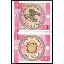 KIRIGUISTAN 1 TYLYN 1993 AGUILA y ESCUDO NACIONAL Pick 1 BILLETE SC Kirguistan Kyrgyzstan UNC BANKNOTE 1 Tyiyn
