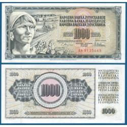 YUGOSLAVIA 1000 DINARA 1981 AGRICULTORA CON SEGADORA Pick 92DBILLETE SC UNC BANKNOTE 1000 DINAR