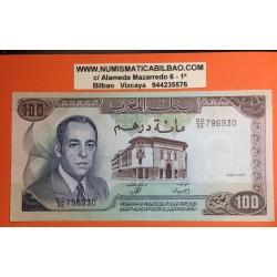 MARRUECOS 100 DIRHAMS 1985 REY HASSAN II y REFINERIA Pick 59B BILLETE EBC CON DOBLEZ @ESCASO@ Morocco banknote