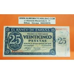 ESPAÑA 25 PESETAS 1936 BURGOS Serie R 8987331 Pick 99A BILLETE SIN CIRCULAR SC Spain UNC BAKNOTE