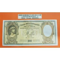 @PVP NUEVO 200€@ GRECIA 1000 DRACMAS 1941 WWII Ocupación de Italia CASSA MEDITERRANEA Pick 6 BILLETE MBC Greece 1000 Drachmas
