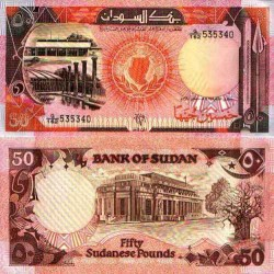 AFRICA DEL SUR 50 LIBRAS 1991 COLUMNAS Pick 48 BILLETE SC @RARO@ BANKNOTE UNC 50 Pounds North