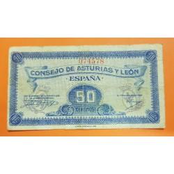 ESPAÑA 50 CENTIMOS 1937 CONSEJO DE ASTURIAS y LEON Sin Serie 074578 Pick S603 BILLETE MBC- @MUY RARO@ GUERRA CIVIL Spain