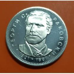 .BULGARIA 5 LEVA 1978 PEIO JAVOROFF PLATA PP KM*100 Silver Aeba