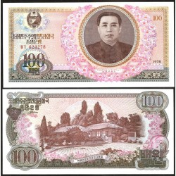 KOREA DEL NORTE 100 WON 1978 BUSTO DE KIM II SUNG y PALACIO Pick 22 BILLETE SC North Korea UNC BANKNOTE