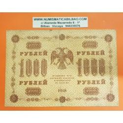 RUSIA 1000 RUBLOS 1918 GUERRA CIVIL y REVOLUCION POST LENIN Pick 95A BILLETE MBC+ Russia 1000 Roubles URSS